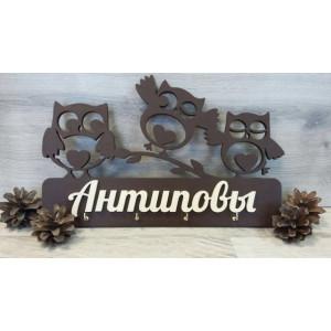 """И-КЛ-004 Ключница """"Совушки"""""""