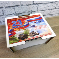 """П-006 Коробка """"С днем защитника Отечества"""" 22X17X10,5"""