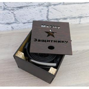 """П-002 Коробка """"Моему защитнику"""" 10X10X7.5"""
