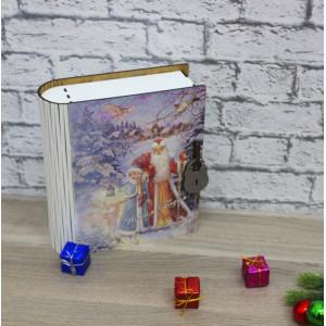 И-НГ-008 Книга шкатулка белая 22,5х20х7,7 см