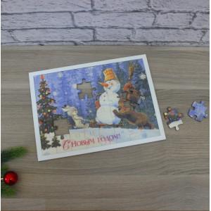 И-НГ-015 Новогодние пазлы 20х27 см
