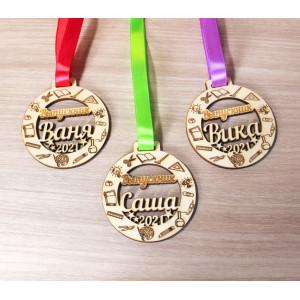 Именные медали на заказ  №1