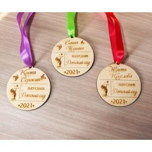 Именные медали на заказ  №2