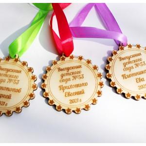Именные медали на заказ  №3