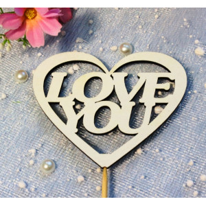 """Т-04-051 Топпер cердце """"LOVE YOU"""""""